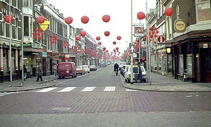 Noordmolenstraat Rotterdam (jaartal: 1970 tot 1980) - Foto's SERC